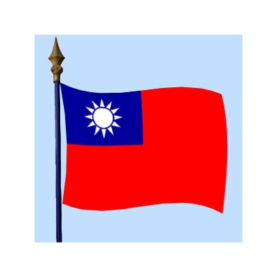 DRAPEAU Taiwan