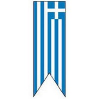 ORIFLAMME Grèce