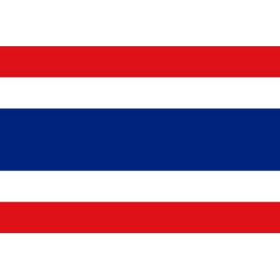 PAVILLON Thaîlande