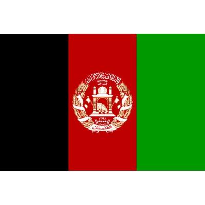 PAVILLON Afghanistan