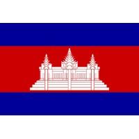 PAVILLON Cambodge