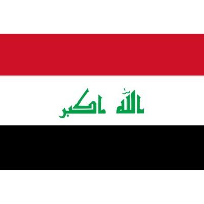 PAVILLON Irak
