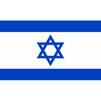 PAVILLON Israël