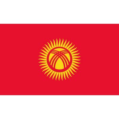 PAVILLON Kirghizistan
