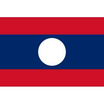 PAVILLON Laos