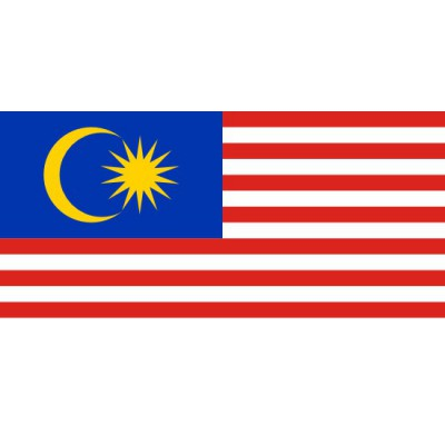 PAVILLON Malaisie