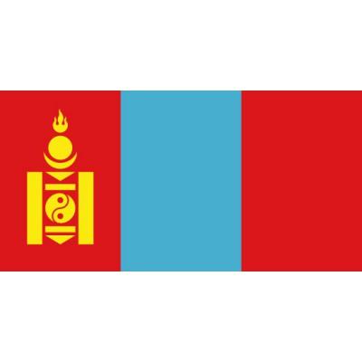 PAVILLON Mongolie