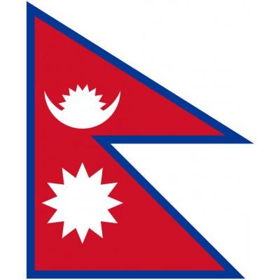 PAVILLON Népal