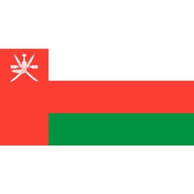 PAVILLON Oman