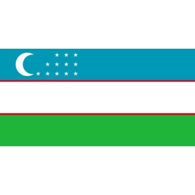 PAVILLON Ouzbékistan