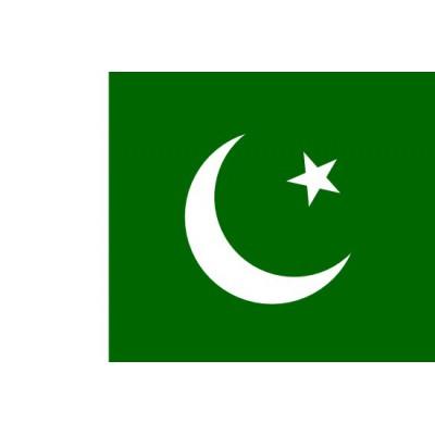 PAVILLON Pakistan