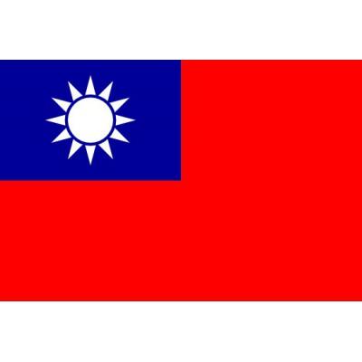 PAVILLON Taiwan