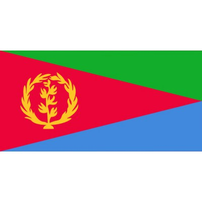 PAVILLON Érythrée
