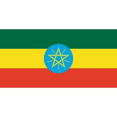 PAVILLON Éthiopie