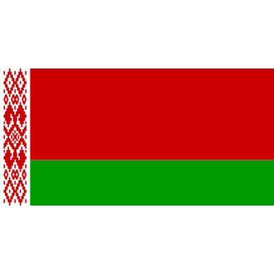 PAVILLON Biélorussie