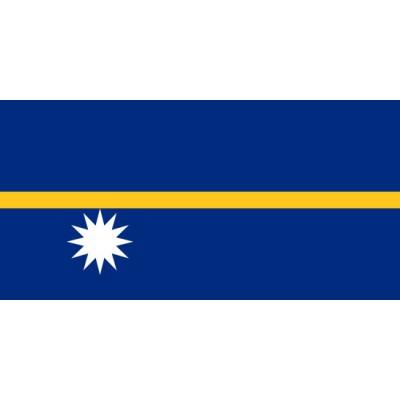 PAVILLON Nauru