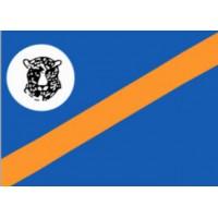 PAVILLON Bophuthat swana