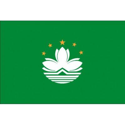 PAVILLON Macao