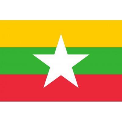 PAVILLON Myanmar