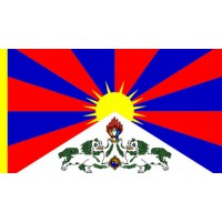 PAVILLON Tibet