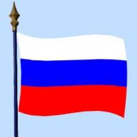 DRAPEAU Russie sur hampe