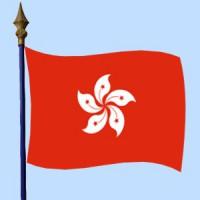 PAVILLON Hong Kong