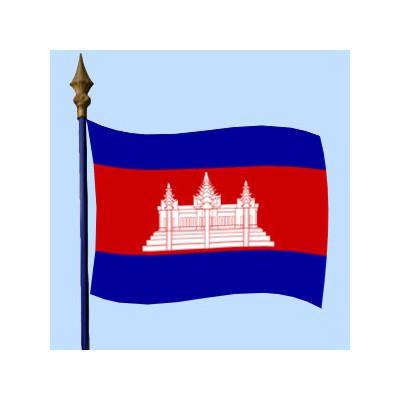 DRAPEAU Cambodge
