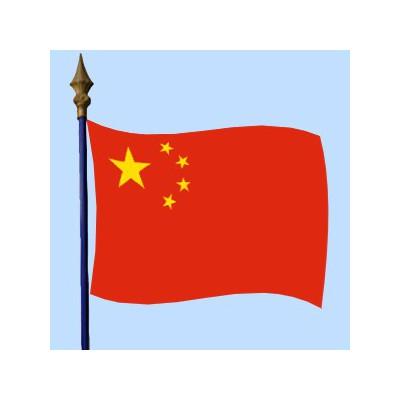 Drapeau De Chine drapeau en tissu cloué sur hampe bois bleue marine
